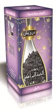 Black Seed Oil (Nigella Sativa) (Kalonji Oil) Cold Pressed