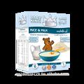Baby rei& arroz de leite