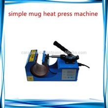 Mug printing machine for CE Approved high quality simple style Mug heat press machine for sale