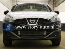 Nissan Qashqai 2.0 Diesel Visia 2WD (5 seats)