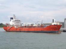 Clean Petroleum Product Tanker (Vessel) For Sale