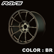 Lightweight Volk Racing ZE40 wheel rims for cars available in three colors