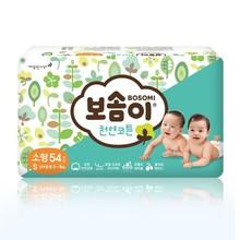 BOSOMI Natural Cotton Diaper