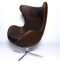 Contemporary Modern Grey Microfiber Brown Leather Egg Armchair
