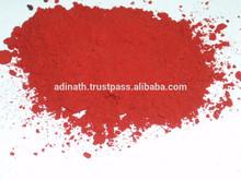 Food Colour Ponceau 4R