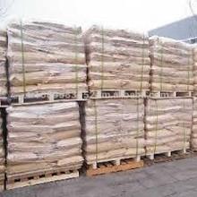 Polyacrylamide cationic anionic PAM Manufacturers