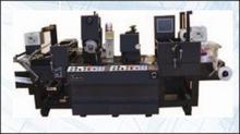 New SEN 350 Intermittent Rotary Die Cutting Machine