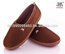 Soaking Shoes