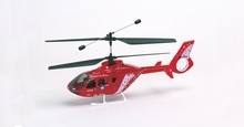 WP Micro EC 135 2.4GHz RC Helicopter Model