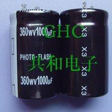 radial electrolytic capacitor photo flash type