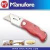 Folding lock-back utility knife (Aluminium)