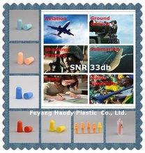 Promotion stationery gift dustproof PU foam ear plug