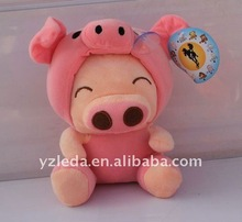 Pink Pig Stuffed and Plush Toy