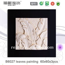 wall hanging,painting wall frame mural painting,decorative 3d wall panels,60X60cmX3pcs