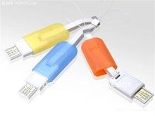 Super thin plastic usb flash drive