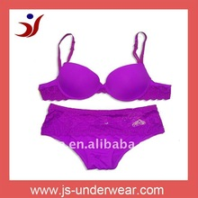 2012 new style bra with good quality cup