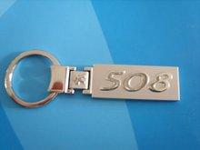customized car logo keychain/metal car logo key chain/metal car logo key ring