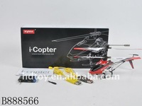3ch rc helicopter with gyro (Iphone control)