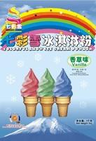 2011 hottest in canton fair / yogurt powder/12 flavors