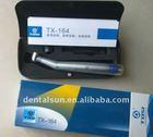 pieza de mano dental TX-164A