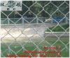Diamond Wire Mesh Fencing(Anping Huanhang 0