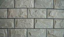 beige cultural stone slate wall tile