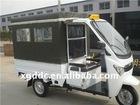 Dual Use Electric Pedicab, Tuk Tuk,tricycle