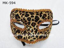 Leopard eye mask party mask