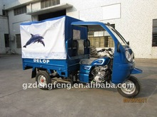 hot selling 200cc engine for passenger tricycle and cargo tricycle