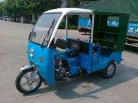 bajaj 200cc passenger tricycle /passenger three wheel motorcycle