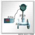SBL digital flow meter/ Molasses flow meter