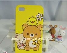 Lovely!bear design cover for iphone