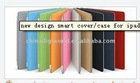 With competitive price!new design smart cover for ipad all color