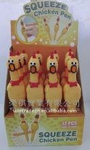 Easter Squeeze Chicken Pen