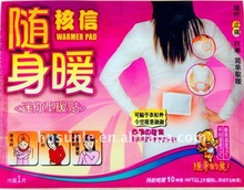 instant Body Warmer Heating Pad