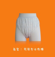woman underpant