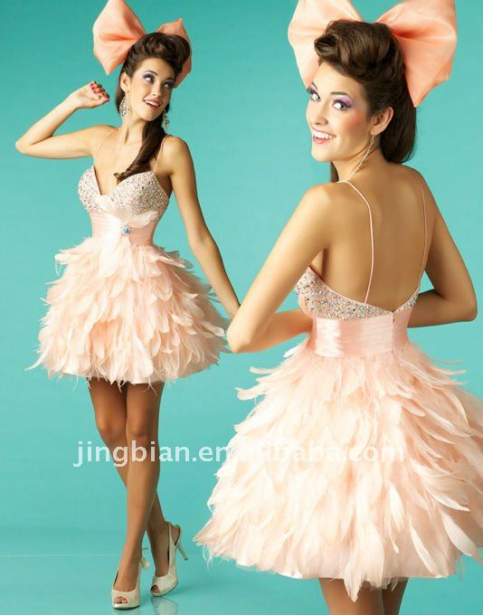 short feather prom dress