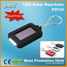 Solar LED Keychain light with battery free -FP203S