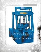 0086-15838303781 square briquette making machine