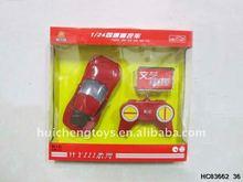 Mini 4Ch Radio Control Car For Kids