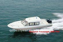 FRP boat fiberglass boat Passenger boat 880/960 Ferry