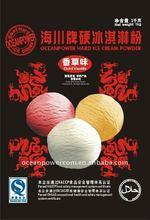 2011 Islamic Approved frozen yogurt flavor powder /chocolate