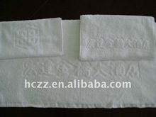 hotel jacquard towel,quality hotel towel,cotton hotel towel
