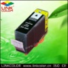 compatible canon ink cartridge