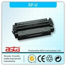 CRG-U Compatible Canon Laser Toner Cartridge