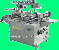 Insulation pad die cutter machines