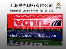 computer banner design