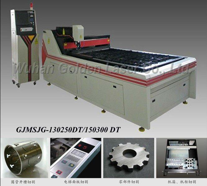 A gran escala de Metal maquinaria de corte por láser