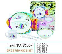 S605F 5PCS Melamine FISH KID'S/Children's Dinnerware/Dinner SET