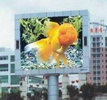 P12 fullcolor led video wall